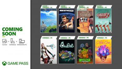 Xbox Game Pass Settembre 2021
