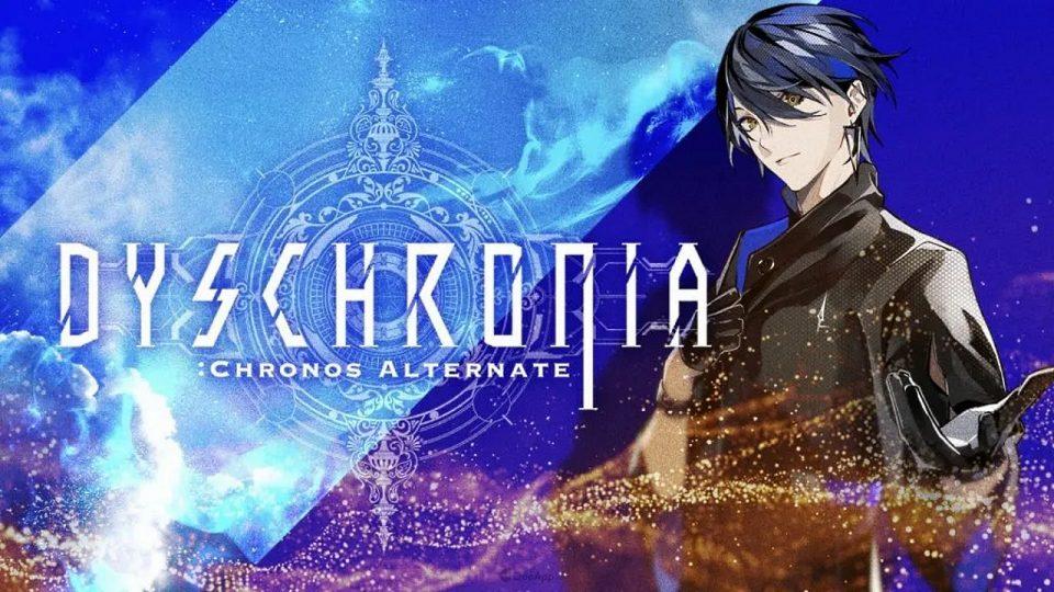 DYSCHRONIA: Chronos Alternate